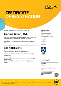 ISO9001 Certificate of Registration JAB