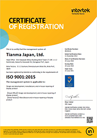 ISO9001 Certificate of Registration UKAS